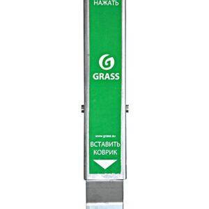 automatihoidja grass